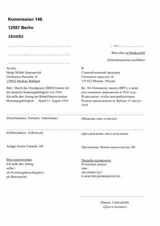 Antrag_Rehabilitation_Heimat